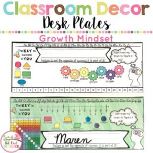 Growth Mindset Desk Plates {EDITABLE too!}