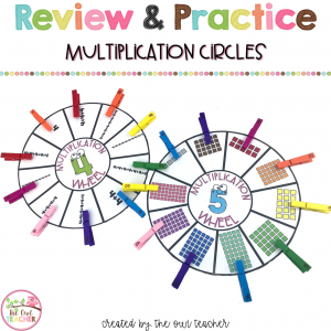 Multiplication Practice – Multiplication Wheels
