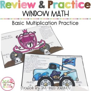 Multiplication Window Math (Multiplication Fact Practice)
