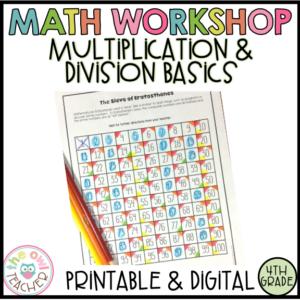 Multiplication & Division Basics Guided Math Workshop Grade 4