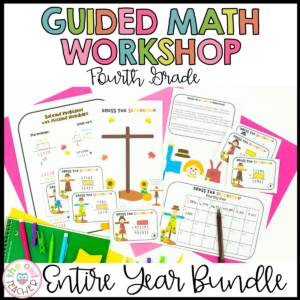 4th Grade Guided Math Workshop Entire Year GROWING BUNDLE